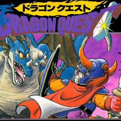It's Time for A Full On Modern Remake of an Older Dragon Quest Title